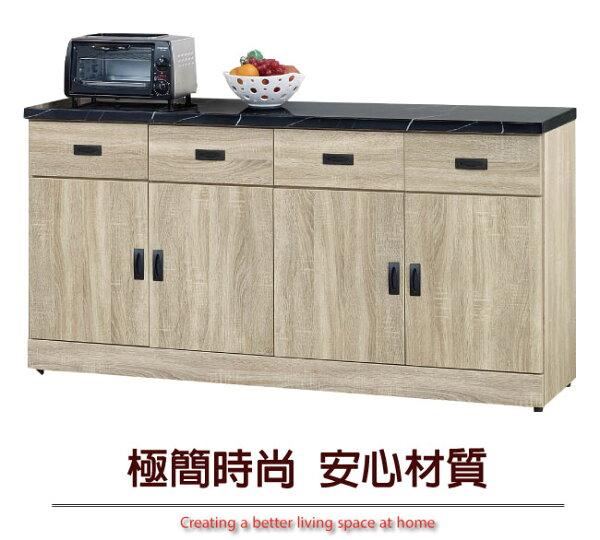 【綠家居】比亞特時尚5.3尺黑雲紋石面餐櫃收納櫃