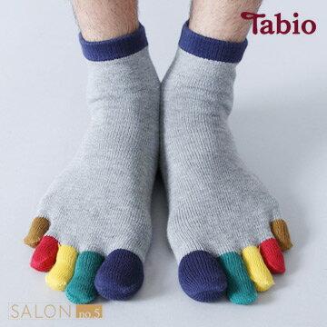 【靴下屋Tabio】男款彩虹腳趾五指襪