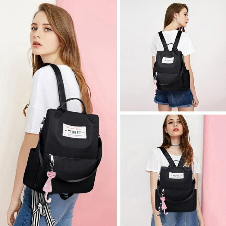 後背包後背包女新款新款牛津布正韓潮百搭時尚帆布書包斜挎防盜兩用背包