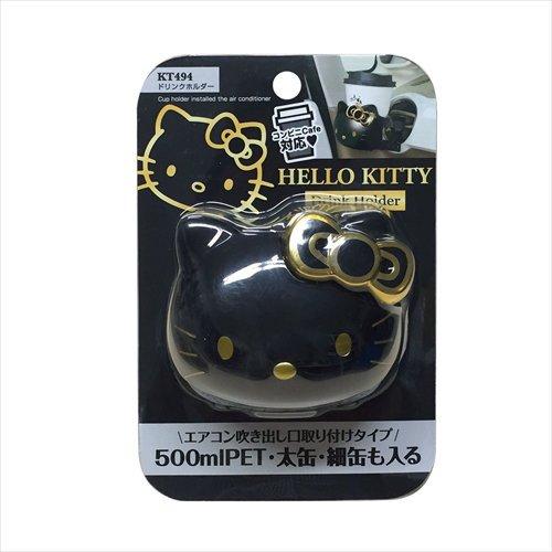 【真愛日本】17012000010 車用造型杯架-KT大臉黑金 三麗鷗 kitty 凱蒂貓 置物架 裝飾 汽車用品