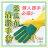 ORG《SD2287》菜瓜布手套 帶菜瓜布手套 菜瓜布 乳膠手套 帶清潔刷手套 洗碗手套 手套刷 洗碗刷 防水手套 0