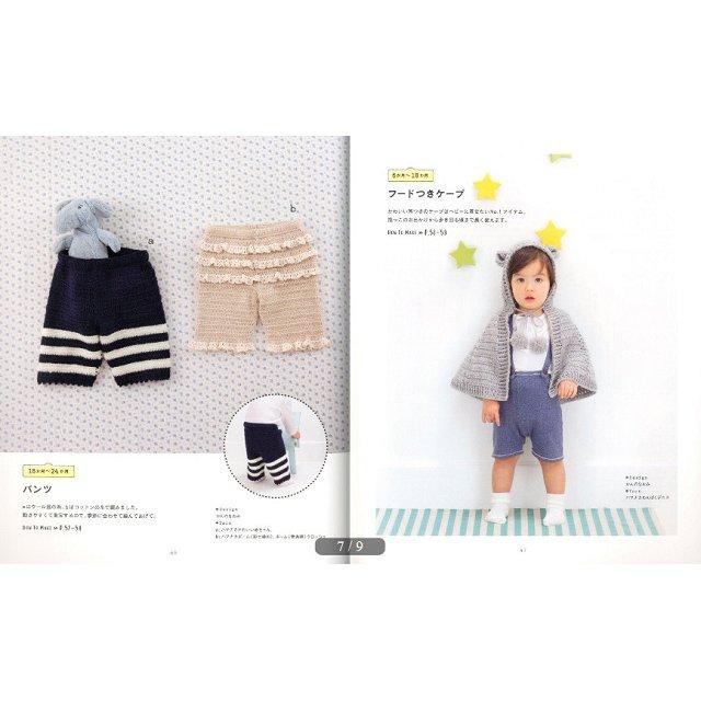一整年份的簡單嬰兒鉤織服裝與小物 0-24個月 6