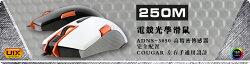 COUGAR美洲獅 250M 電競光學滑鼠 電競滑鼠 電競鼠 遊戲滑鼠 遊戲鼠 電腦滑鼠【迪特軍】