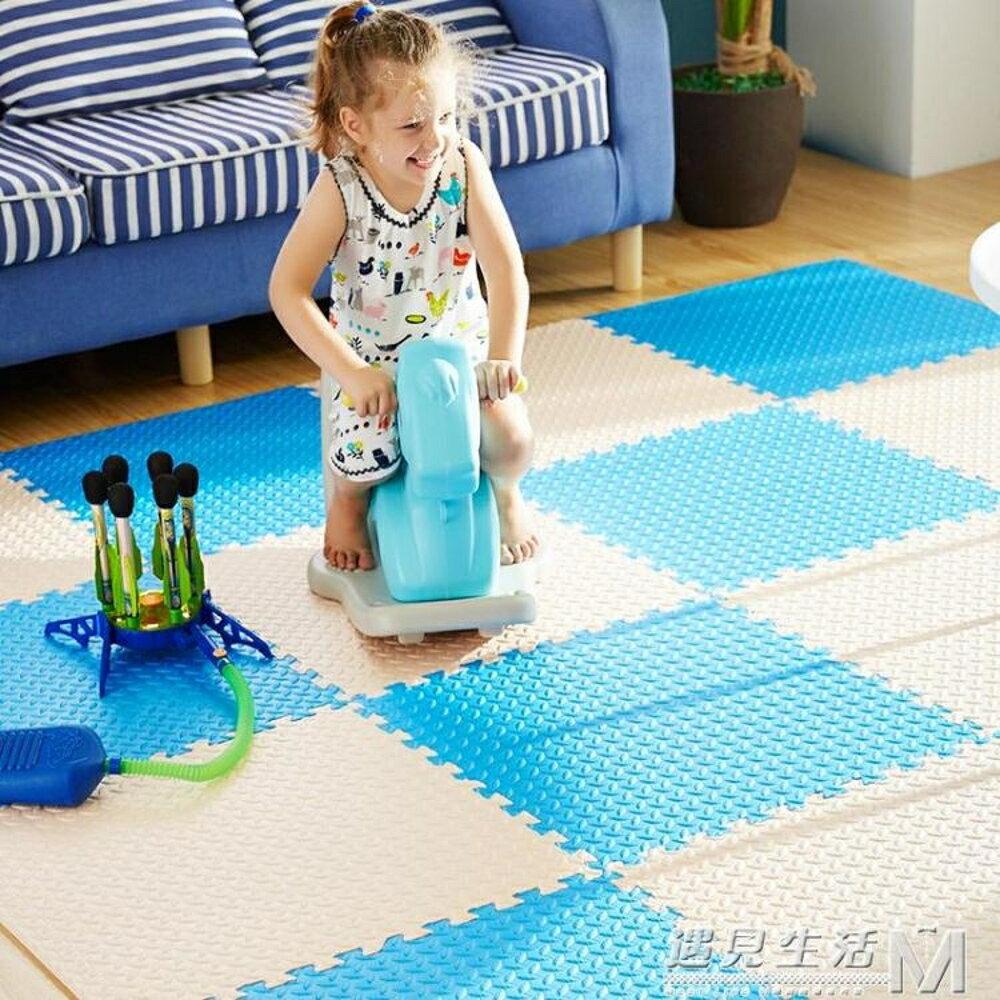 兒童臥室拼圖地板寶寶爬行墊60x60加厚拼接泡沫地墊榻榻米  WD 遇見生活 母親節禮物