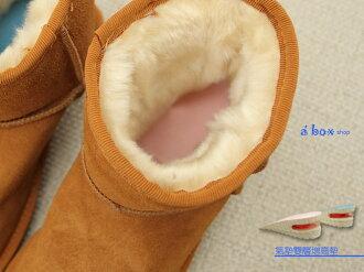 【AL001】兩層可拆超舒適氣墊舒壓增高鞋墊 雪靴 短靴 3色現貨