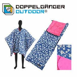 日本 DOPPELGANGER 營舞者 5℃斗篷兩用寢袋(花) S1-170 露營│戶外│登山