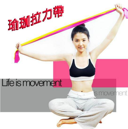 【省錢博士】瑜珈拉力帶健身乳膠管TPE管彈力帶 69元
