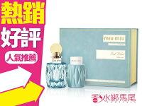 母親節香水推薦到Miu Miu 春日花園 女性淡香精 禮盒 (淡香精100ml+身體乳100ml)◐香水綁馬尾◐就在香水綁馬尾推薦母親節香水