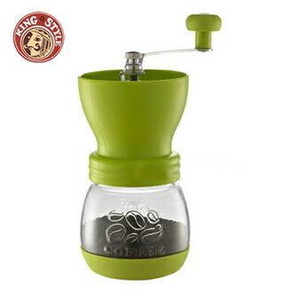 金時代書香咖啡【Tiamo】密封罐陶瓷磨豆機 雕花密封罐設計 手搖磨豆機 (綠色)