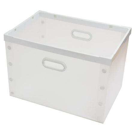 1號管家收納盒 P4-01 標準型 NITORI宜得利家居