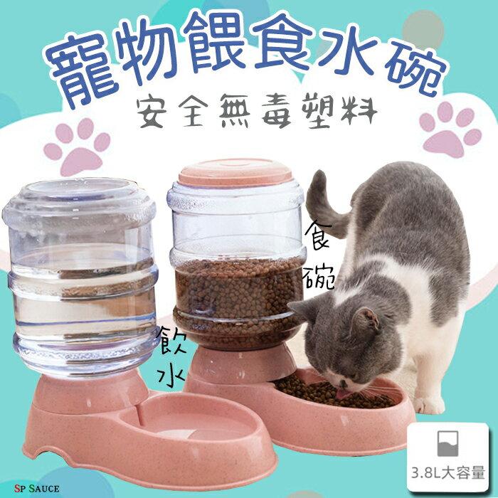 狗狗自動餵食器 寵物自動飲水器 自動餵食器 寵物餵食器 飲水 糧食