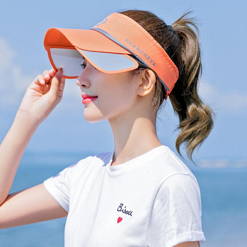 遮陽帽女韓版網紅空頂防曬遮臉防紫外線戶外運動跑步百搭潮太陽帽