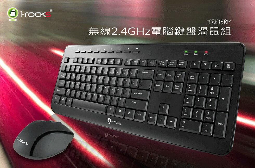i-ROCKS IRK15RP 2.4GHZ無線鍵盤滑鼠組