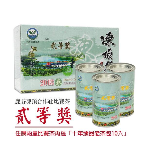 107年鹿谷凍頂合作社比賽茶-貳等獎