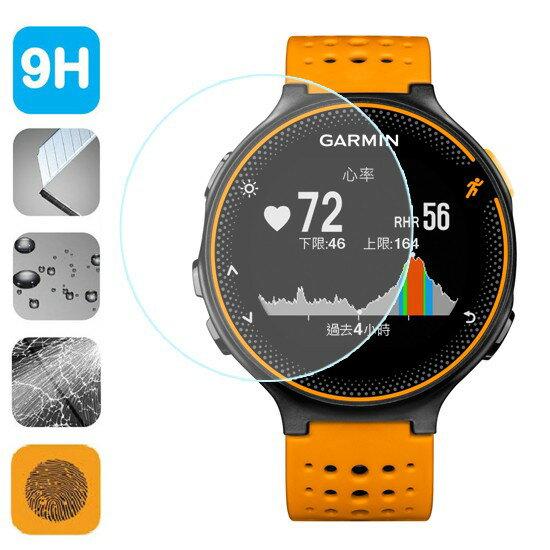 【玻璃保護貼】Garmin Forerunner 235/225/735XT 智慧手錶高透玻璃貼/強化防刮保護膜