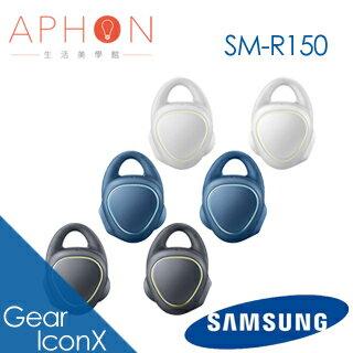 【Aphon生活美學館】Samsung Gear IconX 無線藍牙耳機(SM-R150)-送7-11$300禮券