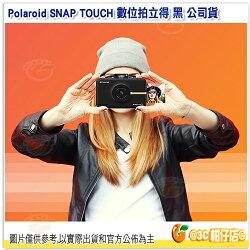 送GOLLA芬蘭相機包G1152市值499元 寶麗萊 Polaroid SNAP TOUCH 數位拍立得 黑 國祥公司貨 觸控 拍立得 相印機 數位相機 手機雙向傳輸