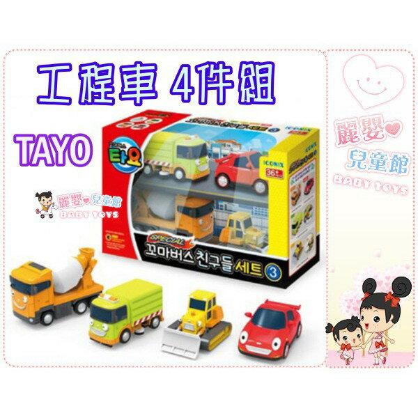 麗嬰兒童玩具館~韓國卡通ICONIX TAYO-小巴士/工程車/貨運巴士/快速工具車-4件組小車