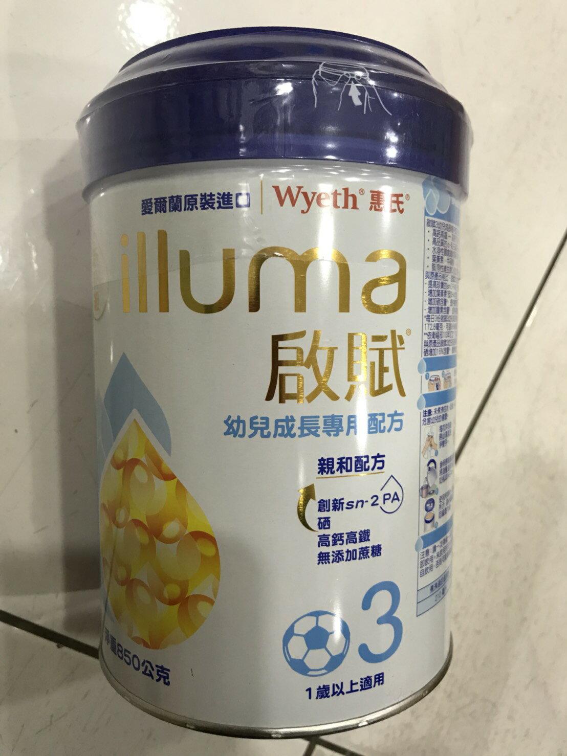 ~惠氏啟賦成長奶粉~1380元