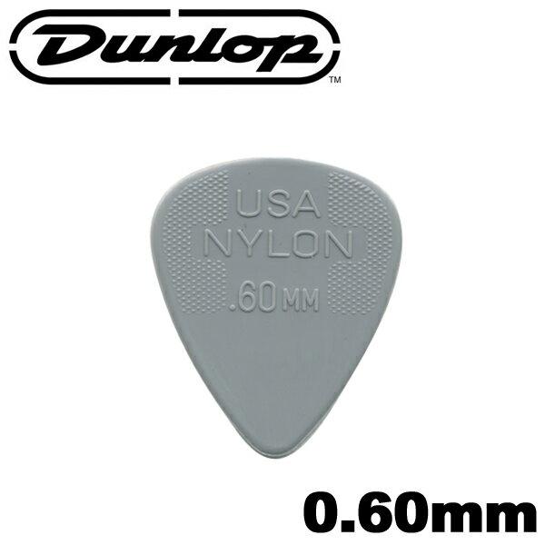 【非凡樂器】JimDunlop Nylon Standard 尼龍標準款pick/吉他彈片【0.60mm】