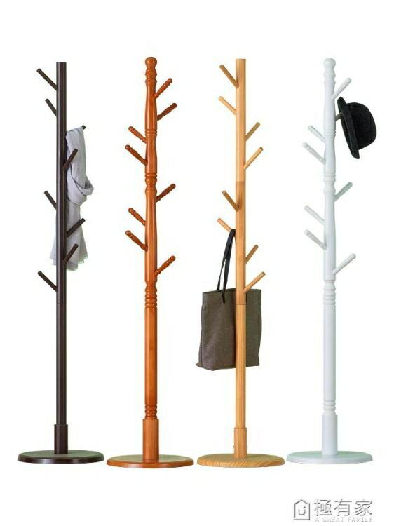 冬季熱賣~木馬人實木衣帽架落地掛衣架櫃子簡易臥室家用衣服包置物簡約現代-盛行華爾街
