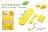 『121婦嬰用品館』辛巴奈米海棉替換包 2