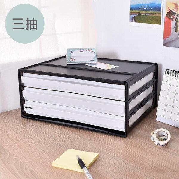 【DDH-103N】A4橫式資料櫃黑白款樹德MIT台灣製文件櫃桌上櫃