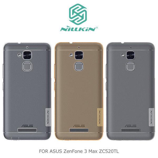 ASUSZenFone3MaxZC520TL耐爾金NILLKIN本色系列軟殼透明殼保護殼手機殼清水套華碩