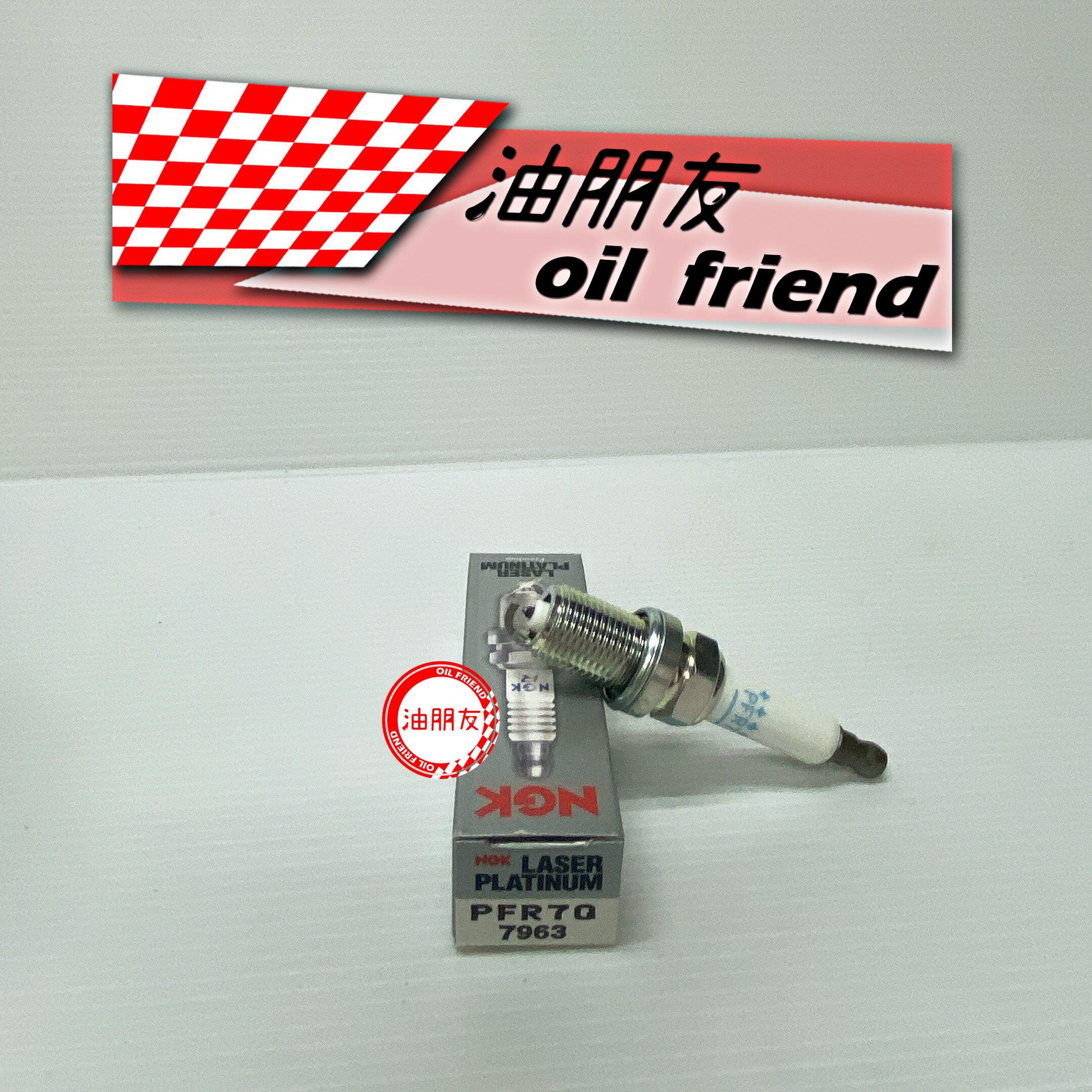 -油朋友-NGK PFR7Q 雙白金火星塞 7963 VW GOLF5 GTI GOLF GTI5