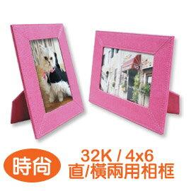 珠友文化:珠友LA-10038B632K直橫兩用立式相框(4x6)-時尚