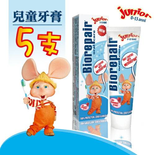 兒童(草莓)牙膏50ml x5【貝利達】義大利原裝進口 0