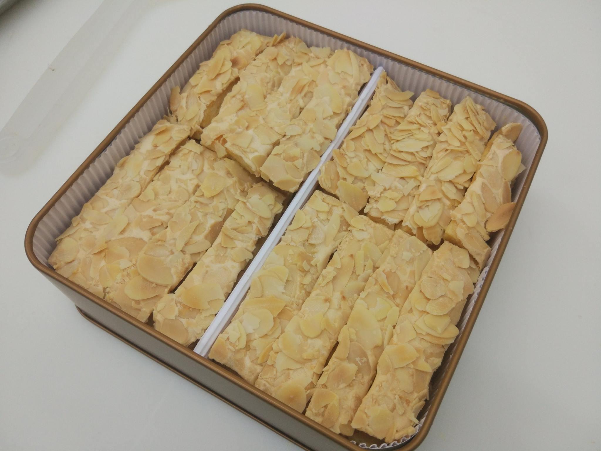 杏仁酥條禮盒 220g裝 杏仁條 手工餅乾 寶島179
