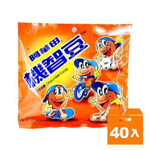 阿華田 機智豆 可可麥精糖 40g (40包)/箱