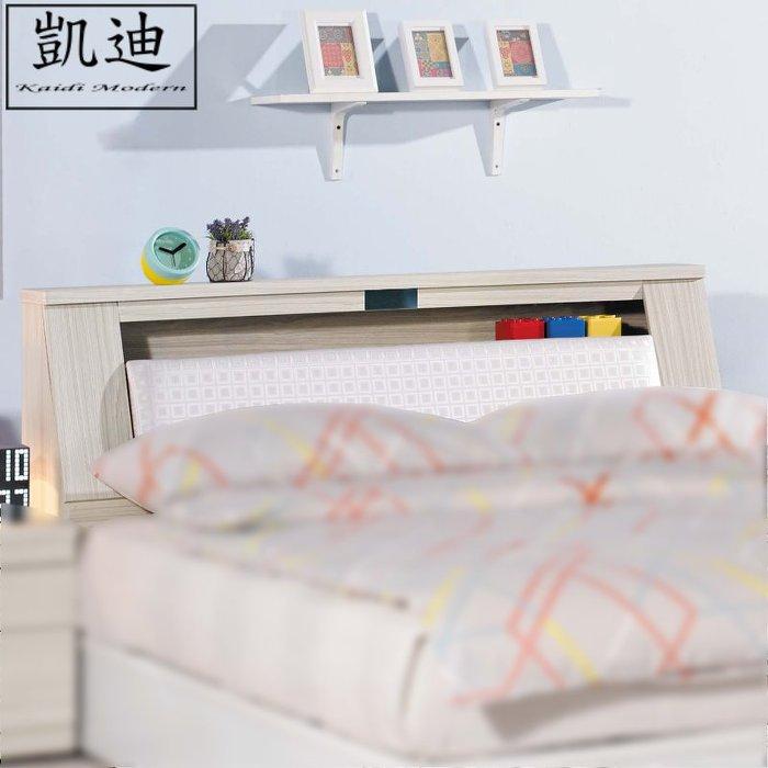 【凱迪家具】Q13-49-1夏緹絲5尺床頭箱/桃園以北市區滿五千元免運費/可刷卡