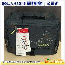 芬蘭時尚 GOLLA G1014 單眼相機包 攝影包 公司貨 可放一機兩鏡 灰色 700D D5300 A5000 可用 斜背 側背