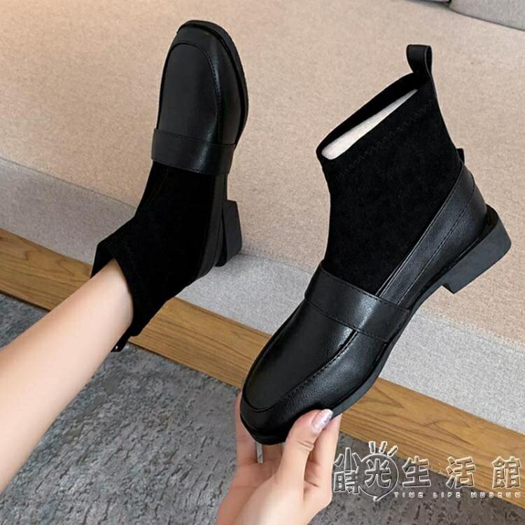襪靴短靴女春秋彈力靴秋冬低跟ins網紅瘦瘦靴英倫風2020新款女鞋  全館免運