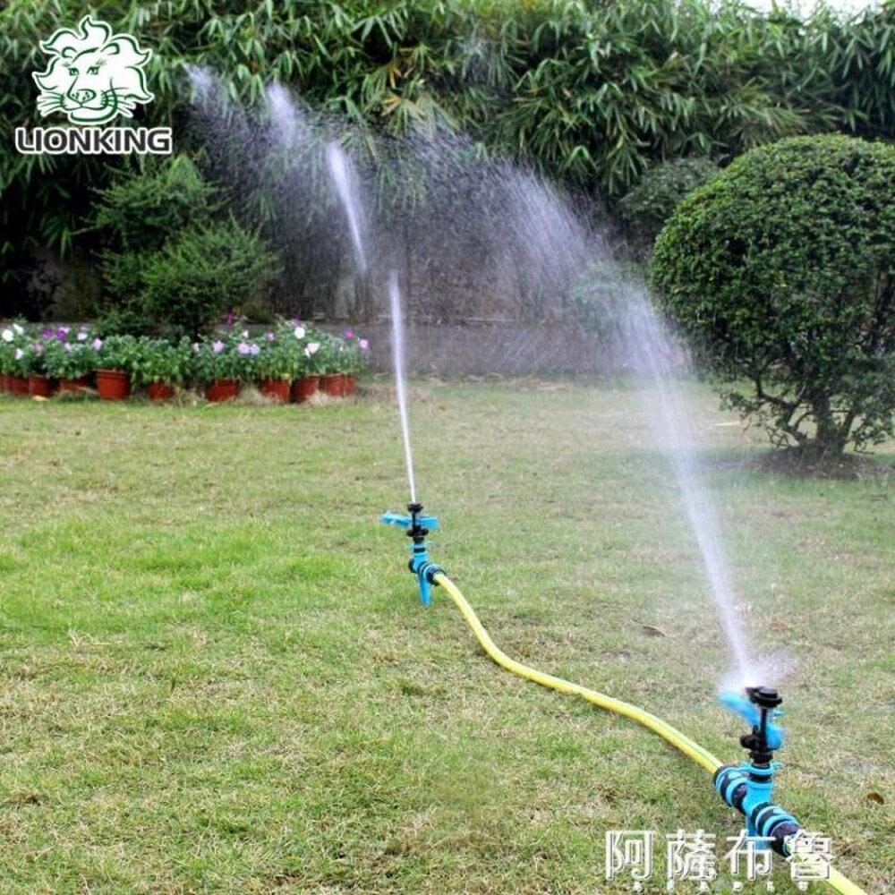 噴頭 朗祺旋轉噴頭澆花澆水噴灌園藝用品工具草坪地埋噴淋園林灑水器 阿薩布魯