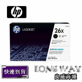 HP CF226X 原廠高容量黑色碳粉匣 (適用:HP LaserJet Pro M402n/M402dn/M402dw/M426fdn/M426fdw )