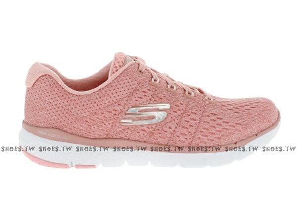 Shoestw【13064ROS】SKECHERS健走鞋FLEXAPPEAL3.0玫瑰粉網洞記憶鞋墊女款