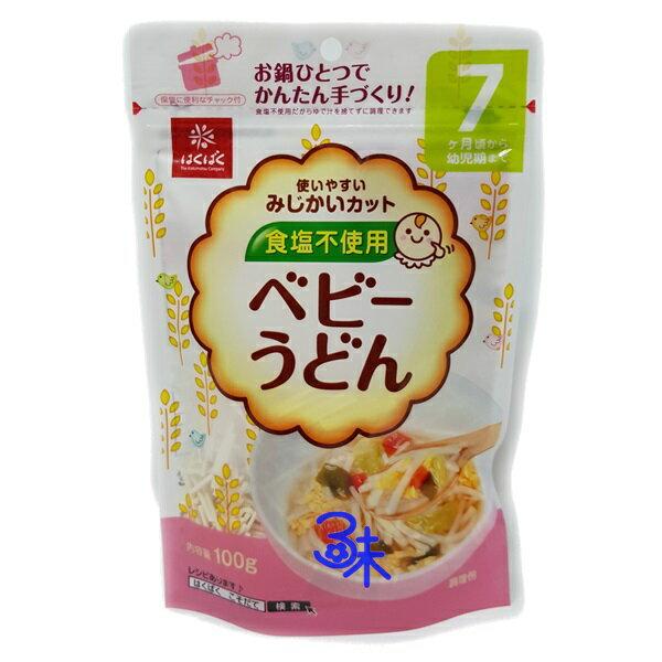 Hakubaku 黃金大地 嬰幼兒 無鹽小麥麵條  7個月以上     寶寶麵條