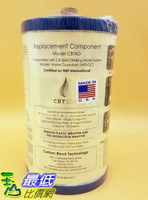[8東京直購] 美國 Multipure 適用 濾心 CBTAD 同 WGCB-WTP適用機型 MPADC、C11 0濾水器