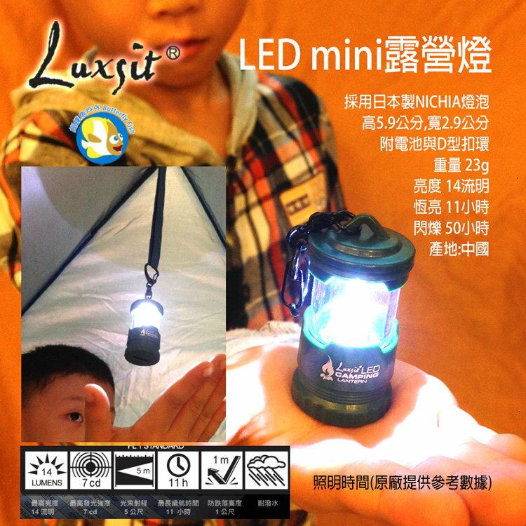 [ 總代理保固 Luxsit ] LED mini 露營燈 附電池與D型扣環; 手電筒 ;蝴蝶魚戶外