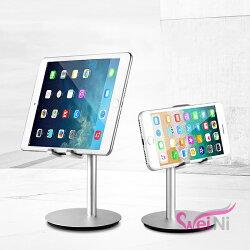 wei-ni 賽鯨直立式桌上支架 手機懶人支架 懶人夾 懶人手機架 手機支架 平板支架