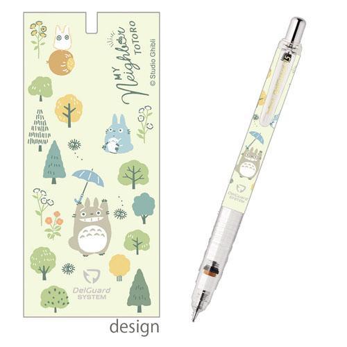 日本製 龍貓 自動鉛筆 不斷芯 鉛筆 筆 文具 不斷筆芯 日本文具 宮崎駿 豆豆龍 正版 J00016807