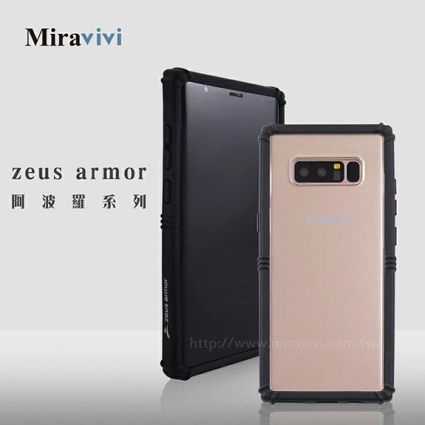 Miravivi:zeusarmor宙斯鎧甲阿波羅系列SamsungGalaxyNote8耐撞擊雙料防摔殼_黑