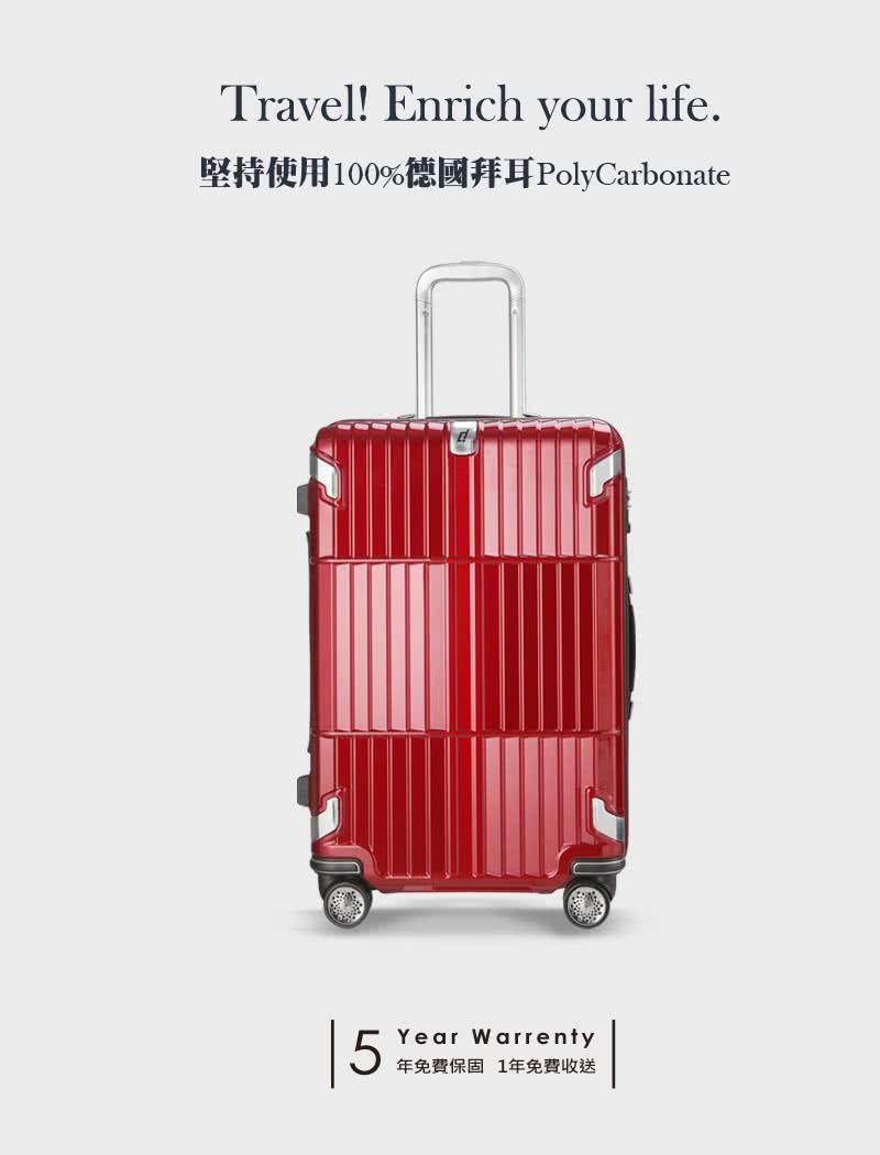 【departure 】Sant Andrea亮面 27吋 行李箱 / 旅行箱-3色-現貨 3