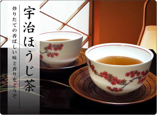 爽快屋:伊藤久右衛門總公司招待來賓之最高評價宇治焙茶晚茶最高級別-寶藏香氣100g