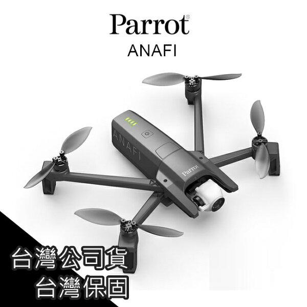 ParrotANAFI折疊式空拍機無人機輕巧4K續航25分公司貨非DJIMAVIC【ANA001】