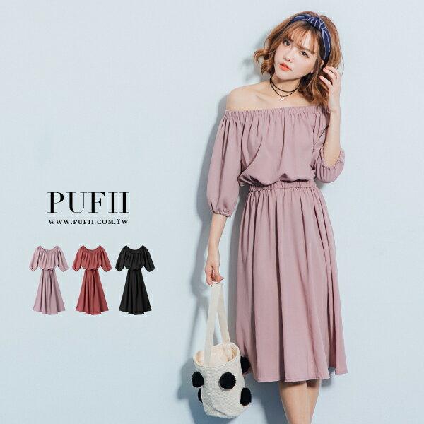春裝上市~ PUFII~洋裝 一字領顯瘦縮腰傘狀雪紡長洋裝連身裙 3色 ~323 現 預