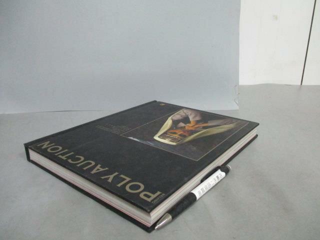 【書寶二手書T8/收藏_FJU】POLY保利_現當代中國藝術夜場_2007/5/31